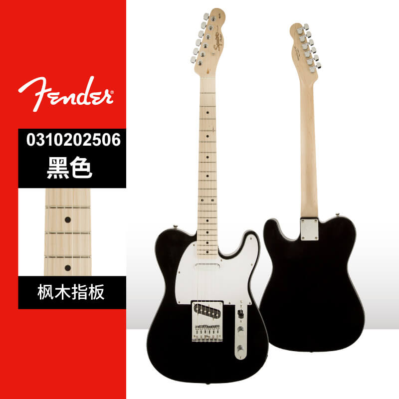 Fender 031-0203 SQ Affinity Series Tele 电吉他
